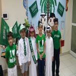 Saudi National Day Grade 1-2-3