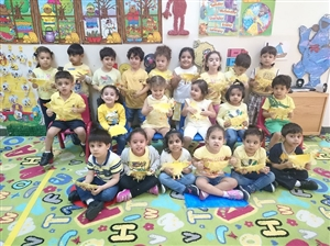 KG-1 Yellow day