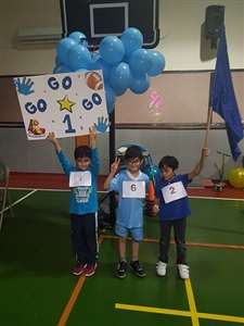 Sports Day Grade 1-3 Girls Section