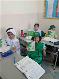 Saudi National Day -Boys section Grade 4