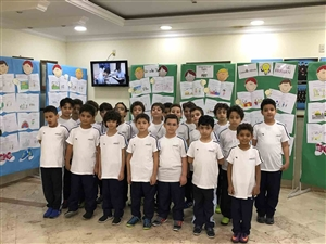 Integration English with Art- Grade 3 Boys section