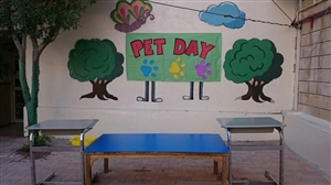 KG1-Pet Day