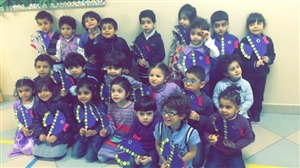 Purple Day-KG2