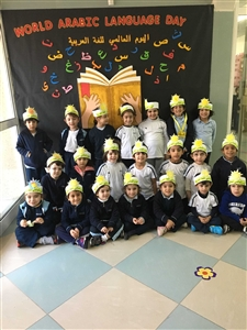 Arabic Language Day KG2