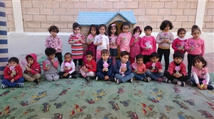Pink Day-KG1