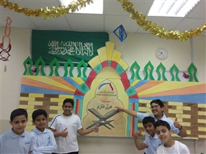 QURAN COMPETITION BOYS